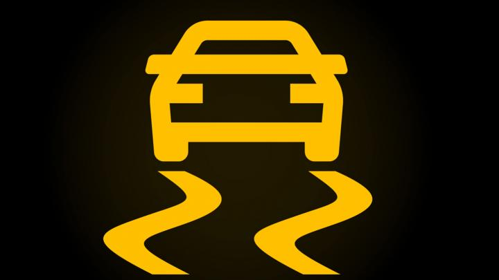 traction-control-warning-light